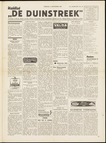 De Duinstreek 1950-12-15