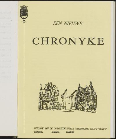 Een Nieuwe Chronyke van het Schermereiland 1984-03-01