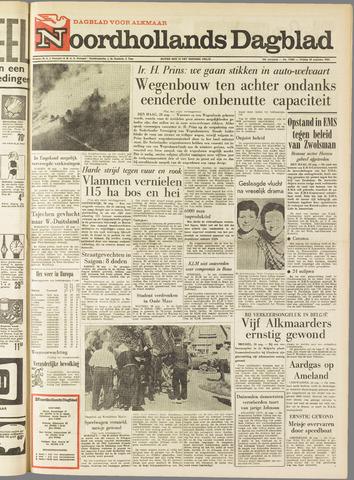 Noordhollands Dagblad : dagblad voor Alkmaar en omgeving 1964-08-28