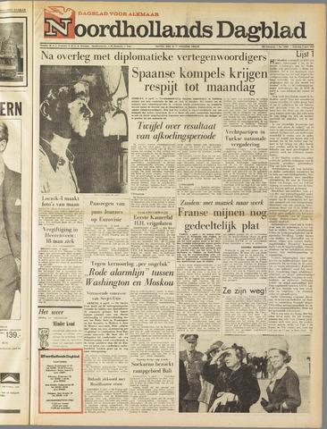 Noordhollands Dagblad : dagblad voor Alkmaar en omgeving 1963-04-06