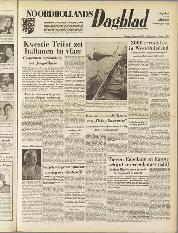 Noordhollands Dagblad : dagblad voor Alkmaar en omgeving 1953-08-31