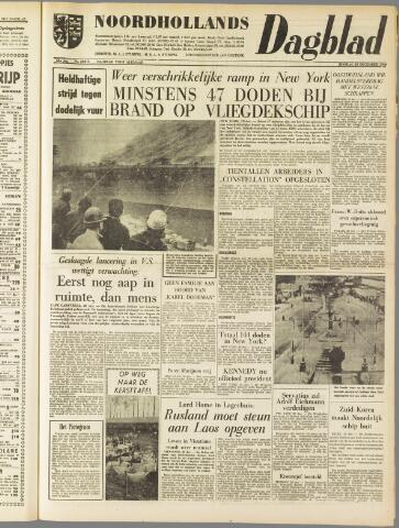 Noordhollands Dagblad : dagblad voor Alkmaar en omgeving 1960-12-20