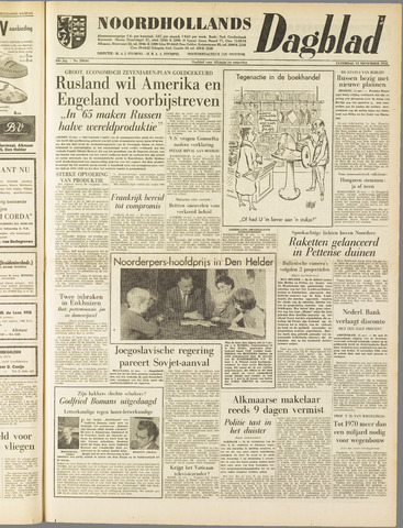 Noordhollands Dagblad : dagblad voor Alkmaar en omgeving 1958-11-15