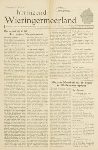 Herrijzend Wieringermeerland 1946-10-26