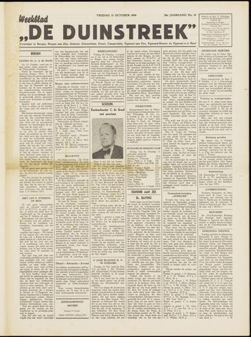 De Duinstreek 1949-10-21