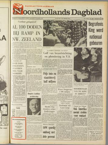 Noordhollands Dagblad : dagblad voor Alkmaar en omgeving 1968-04-10
