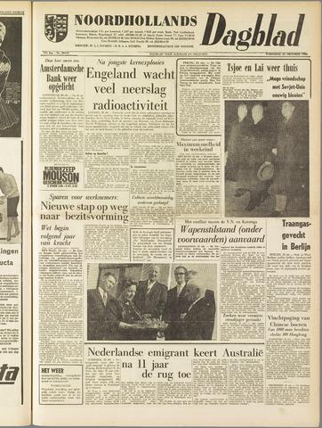 Noordhollands Dagblad : dagblad voor Alkmaar en omgeving 1961-10-25