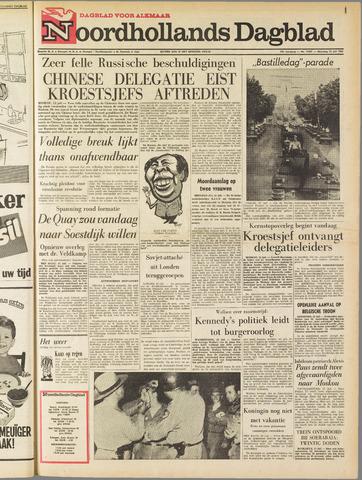 Noordhollands Dagblad : dagblad voor Alkmaar en omgeving 1963-07-15