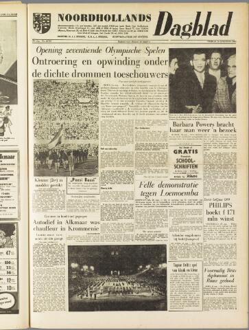 Noordhollands Dagblad : dagblad voor Alkmaar en omgeving 1960-08-26