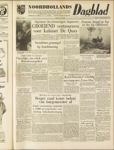 Noordhollands Dagblad : dagblad voor Alkmaar en omgeving 1959-09-30