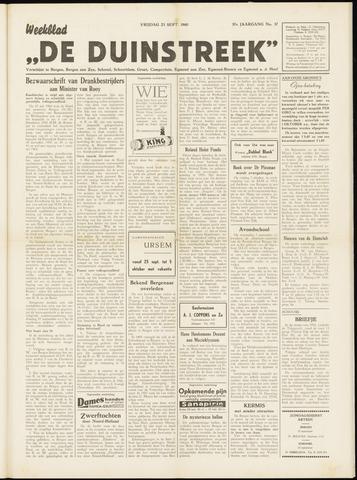 De Duinstreek 1960-09-23