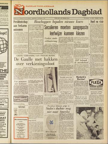 Noordhollands Dagblad : dagblad voor Alkmaar en omgeving 1967-03-13