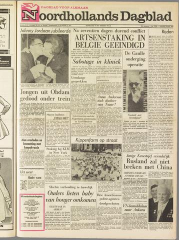 Noordhollands Dagblad : dagblad voor Alkmaar en omgeving 1964-04-18