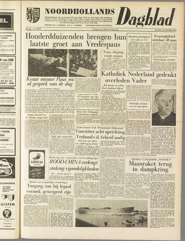 Noordhollands Dagblad : dagblad voor Alkmaar en omgeving 1958-10-13