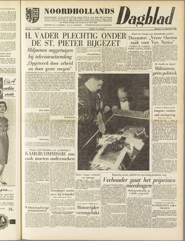 Noordhollands Dagblad : dagblad voor Alkmaar en omgeving 1958-10-14