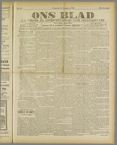 Ons Blad : katholiek nieuwsblad voor N-H 1920-08-14