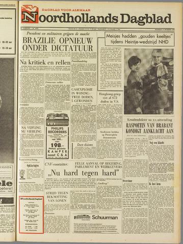 Noordhollands Dagblad : dagblad voor Alkmaar en omgeving 1968-12-16