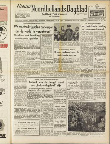 Nieuw Noordhollandsch Dagblad : voor Alkmaar en omgeving 1952-04-19
