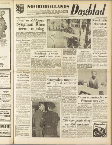 Noordhollands Dagblad : dagblad voor Alkmaar en omgeving 1960-04-27