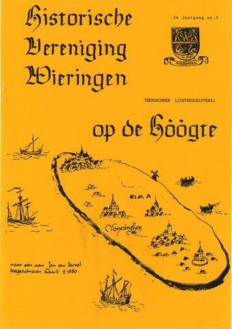 Op de Hòògte 1993-06-01