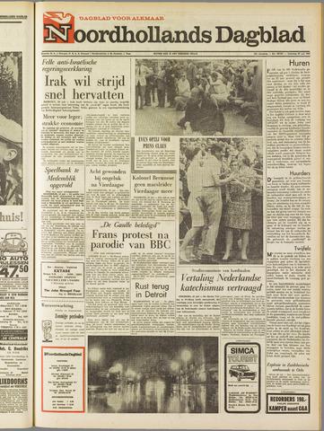 Noordhollands Dagblad : dagblad voor Alkmaar en omgeving 1967-07-29