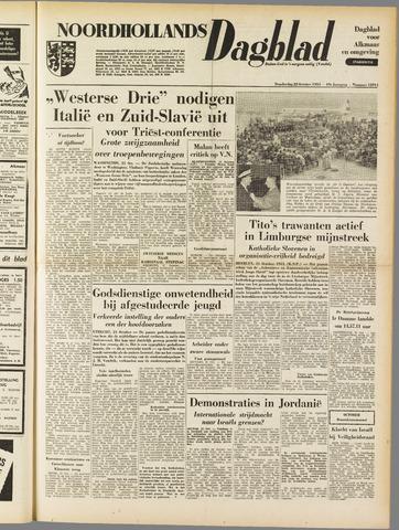 Noordhollands Dagblad : dagblad voor Alkmaar en omgeving 1953-10-22
