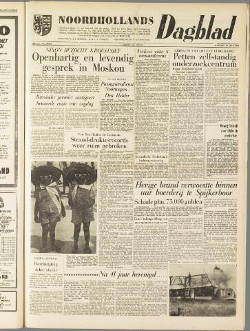 Noordhollands Dagblad : dagblad voor Alkmaar en omgeving 1959-07-27
