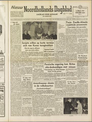 Nieuw Noordhollandsch Dagblad : voor Alkmaar en omgeving 1951-06-29