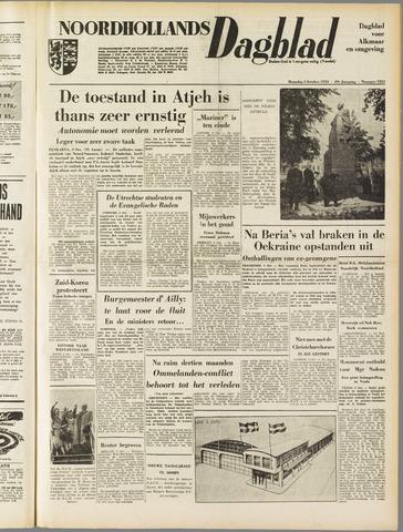 Noordhollands Dagblad : dagblad voor Alkmaar en omgeving 1953-10-05