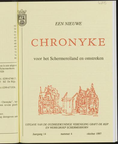 Een Nieuwe Chronyke van het Schermereiland 1997-10-01