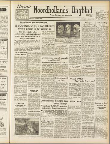 Nieuw Noordhollandsch Dagblad : voor Alkmaar en omgeving 1947-08-22