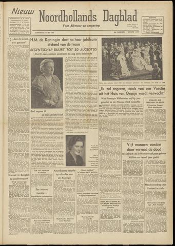 Nieuw Noordhollandsch Dagblad : voor Alkmaar en omgeving 1948-05-13