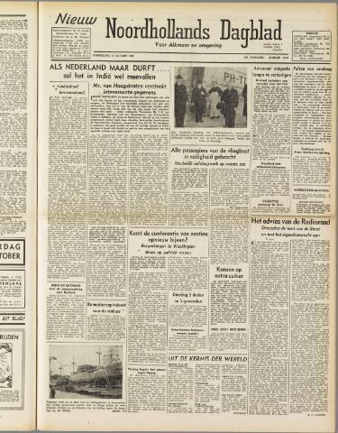 Nieuw Noordhollandsch Dagblad : voor Alkmaar en omgeving 1947-10-16