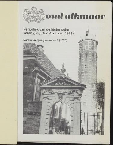 Oud Alkmaar 1975-10-01