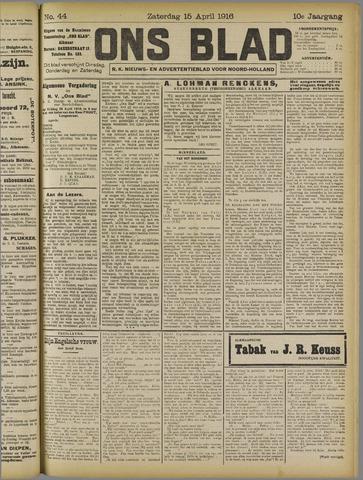 Ons Blad : katholiek nieuwsblad voor N-H 1916-04-15