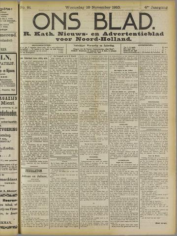 Ons Blad : katholiek nieuwsblad voor N-H 1910-11-16