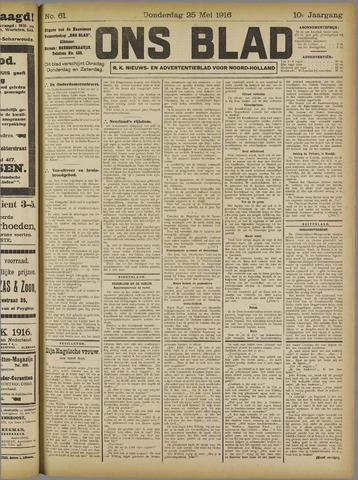Ons Blad : katholiek nieuwsblad voor N-H 1916-05-25