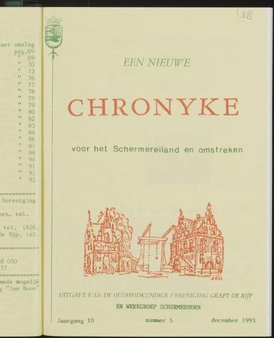 Een Nieuwe Chronyke van het Schermereiland 1993-12-01