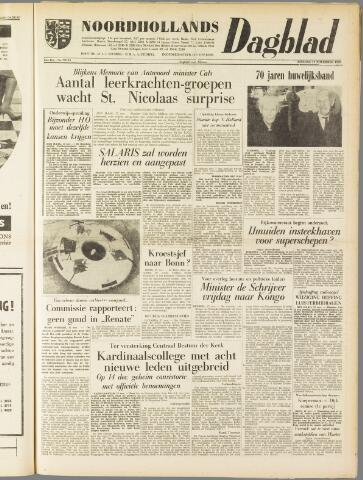 Noordhollands Dagblad : dagblad voor Alkmaar en omgeving 1959-11-17