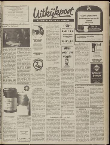 Uitkijkpost : nieuwsblad voor Heiloo e.o. 1980-09-17