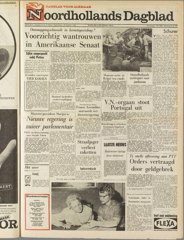 Noordhollands Dagblad : dagblad voor Alkmaar en omgeving 1963-07-25