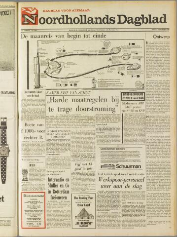 Noordhollands Dagblad : dagblad voor Alkmaar en omgeving 1969-11-14