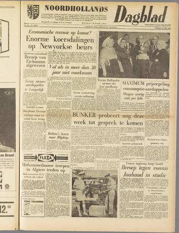Noordhollands Dagblad : dagblad voor Alkmaar en omgeving 1962-05-29