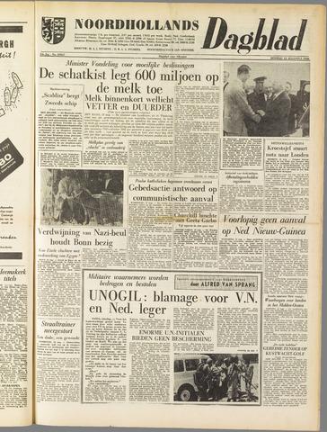 Noordhollands Dagblad : dagblad voor Alkmaar en omgeving 1958-08-12