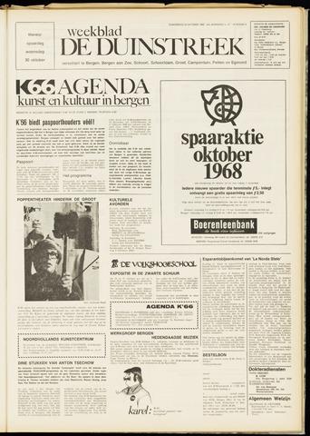De Duinstreek 1968-10-24