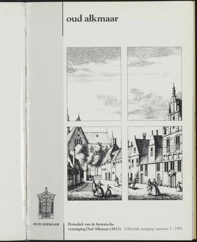 Oud Alkmaar 1991-10-01