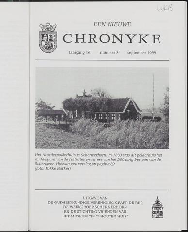 Een Nieuwe Chronyke van het Schermereiland 1999-09-01
