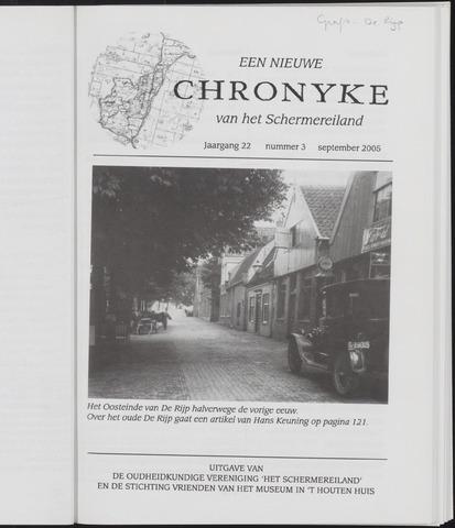 Een Nieuwe Chronyke van het Schermereiland 2005-09-01