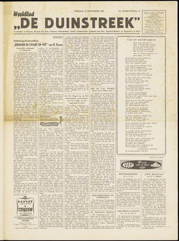 De Duinstreek 1950-12-29