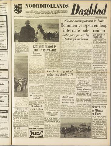 Noordhollands Dagblad : dagblad voor Alkmaar en omgeving 1961-07-12